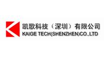 凱歌科(ke)技(深圳)有限公司(si)
