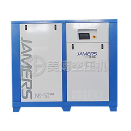 永(yong)磁變頻空壓(ya)機系列(lie)JMS-150