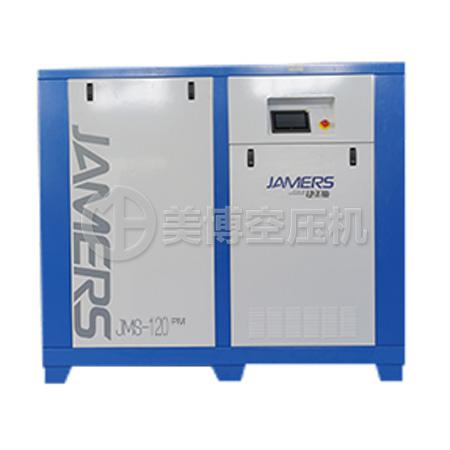 變頻空壓(ya)機系列(lie)JMS-120