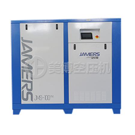 永(yong)磁二級壓(ya)縮空壓(ya)機系列(lie)JMS-100