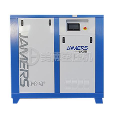永磁二级压缩空压机有哪些优点?